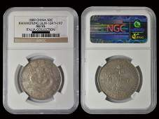 470: CHINA-KWANGTUNG 1889 50 Cents Silver Pattern