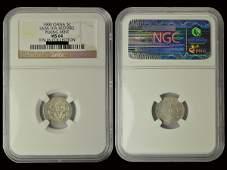 505: CHINA-PEKING 1900 5 Cents Silver Restrike NGC MS64
