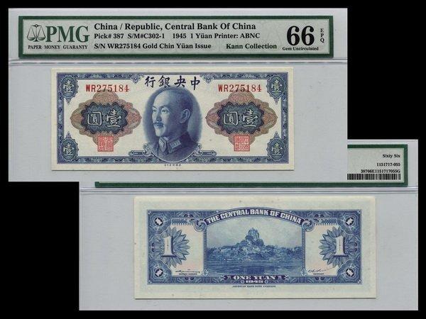 005: CHINA 1945 Central Bank of China 1 Yuan