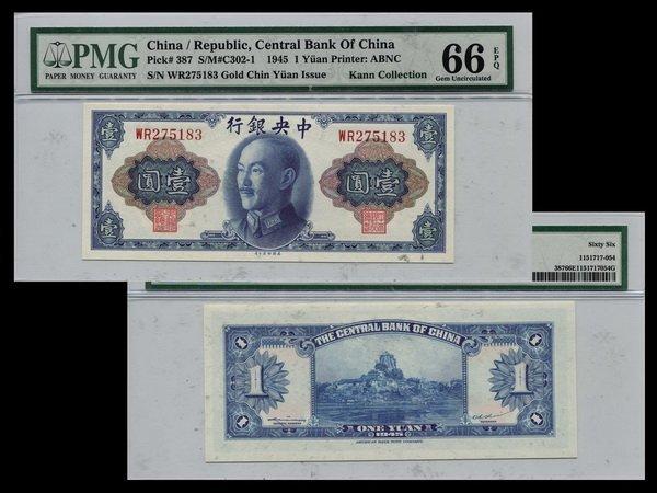 006: CHINA 1945 Central Bank of China 1 Yuan