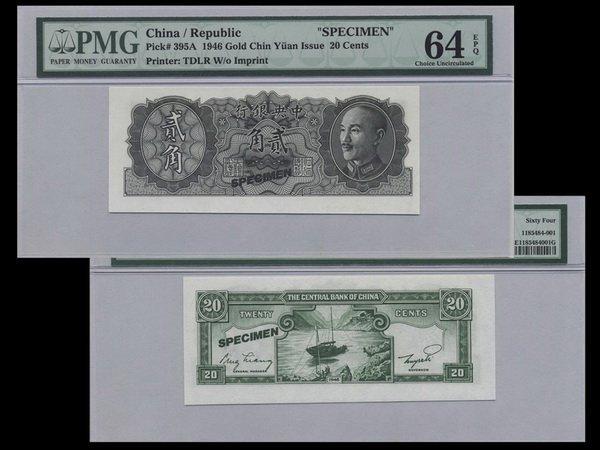 008: CHINA 1946 Central Bank of China 20 Cents