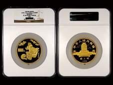 302: CHINA 1982 12 Oz Gold Monkey NGC PF69 UC