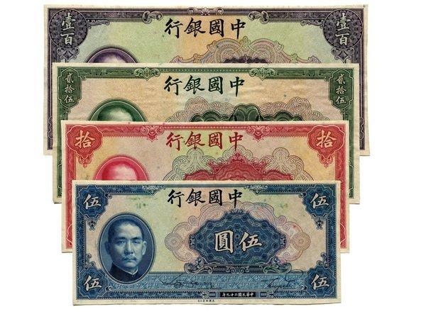 CHINA 1940 Bank of China Uniface Specimens(4)