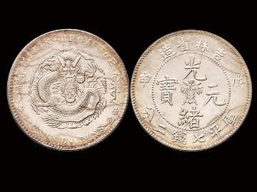 CHINA-KIRIN 1908 1 Dollar Silver, vase, NGC AU58