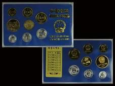 CHINA 1984 Great Wall 8-Coin Proof Set, Shenyang