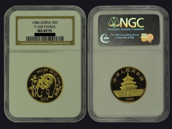 CHINA 1986 Panda 50 Yuan 1/2 Oz Gold Proof like, NGC