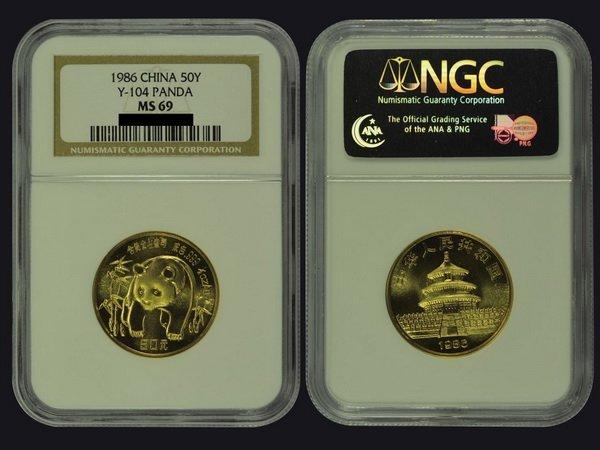 CHINA 1986 Panda 50 Yuan 1/2 Oz Gold, NGC MS69
