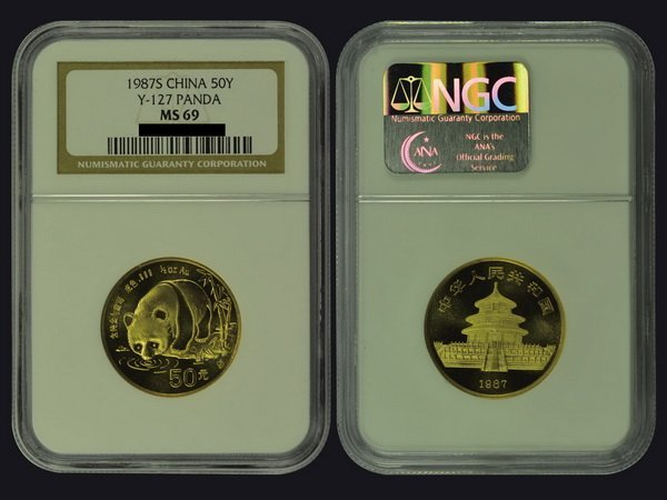 CHINA 1987S Panda 50 Yuan 1/2 Oz Gold, NGC MS69