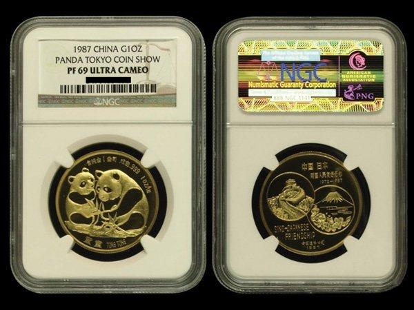 CHINA 1987 Sino-Japanese 1 Oz Gold Medal, NGC PF69 UC