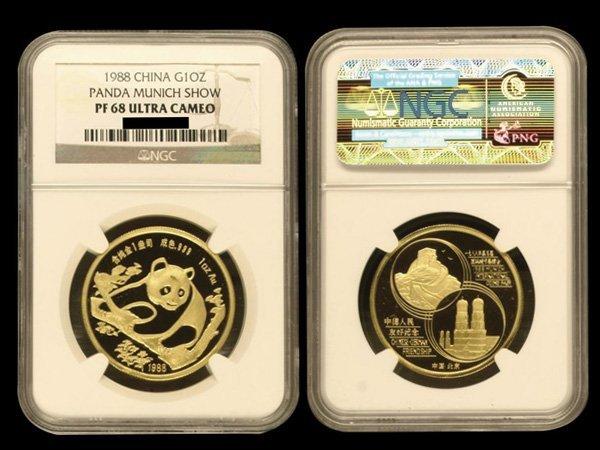 CHINA 1988 Munich Show 1 Oz Gold Proof Medal, NGC PF68