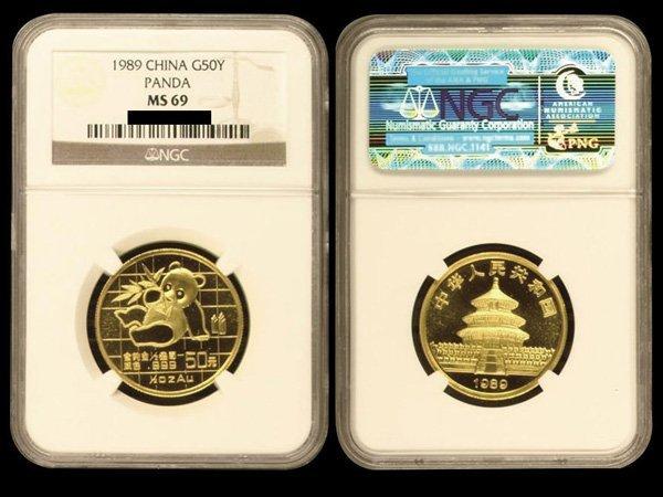 CHINA 1989 Panda 50 Yuan 1/2 Oz Gold, NGC MS69