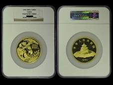 CHINA 1990 Panda 1000 Yuan 12 Oz Gold, NGC PF69 ULTRA