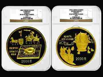 CHINA 1992 Seismograph & Compass $2000 1 Kg Gold