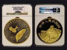 CHINA 1995 Taiwan Return 2000 Yuan 1Kg Gold,  NGC PF69