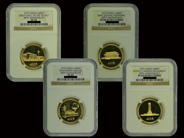 CHINA 1979 30th Anni. of PRC 400 Yuan Gold Proof Set(4)