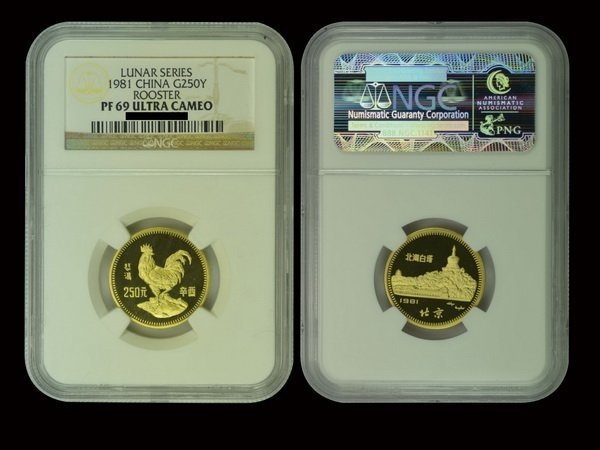 CHINA 1981 250 Yuan 8g Gold Proof, Rooster, NGC PF69 UC