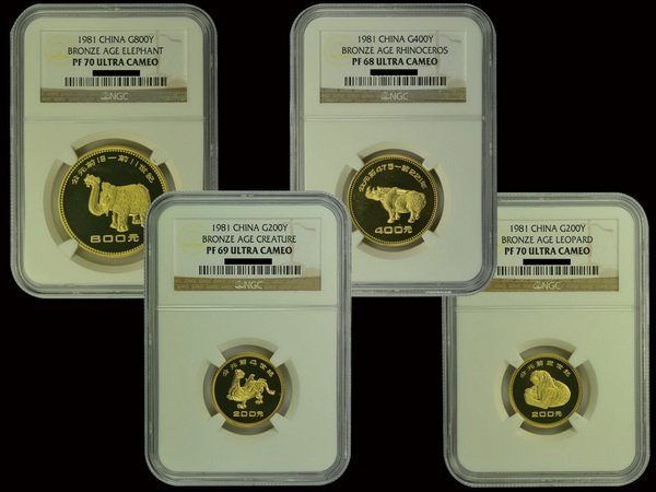 CHINA 1981 Bronze Age [series I] Gold Proof Set(4)