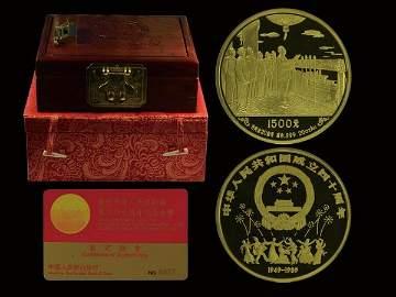 CHINA 1989 1500 Yuan 20 Oz Gold Proof, 40th Founding