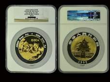 CHINA 1995 Panda 5 Oz Au + 2 Oz Ag Bi-Metallic, NGC