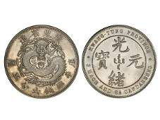China-KWANGTUNG 1889 50 Cents Silver Specimen, PCGS