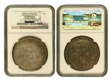 CHINA-TAIWAN 1853 Ju-I Military Ration Dollar Silver