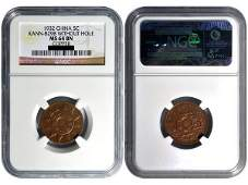 CHINA 1932 5 Cents Gold Value Copper Pattern, NGC