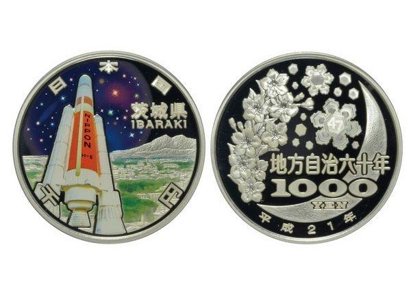 JAPAN 2009 1000 Yen Colorized Silver, Ibaraki