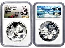 CHINAMACAU 2014Numismatic Society 2 Oz Silver