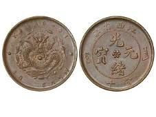 CHINAKIANGSI 1902 10 Cash Copper NGC MS63BN