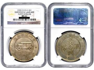 CHINA-KWEICHOW 1928 Auto Dollar Silver, Dot, MS61