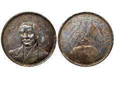 CHINA 1929 S.Y.S  Globe Dollar Silver Pattern MS65