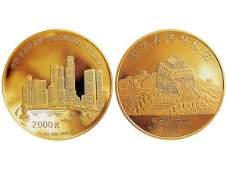 CHINA 1994 Sino-SG Friendship $2000 1 KG Gold Proof