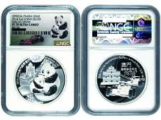 CHINA 2014  MNC 2 Oz Silver Show Panda Piefort PF70UC