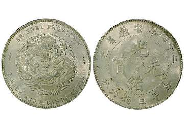 CHINA-ANHWEI 1898 50 Cents Silver, PCGS MS64