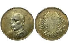 CHINA 1914 Y.S.K $1 Silver Matte GIORGI NGC SP64
