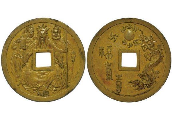 CHINA-EMPIRE 1911 Guanyu Statue Copper Medal
