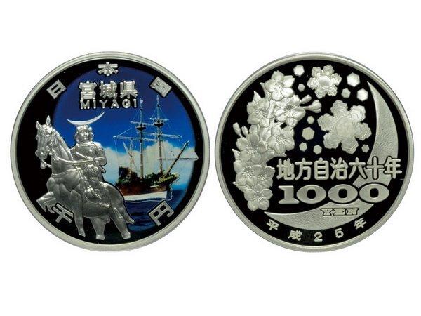 JAPAN 2013 1000 Yen Colorized Silver, Miyagi