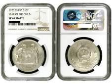 CHINA 1979 Child $35 1/2 Oz Silver Matte Proof
