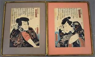 Pair 19th Century Japanese Woodblock Prints