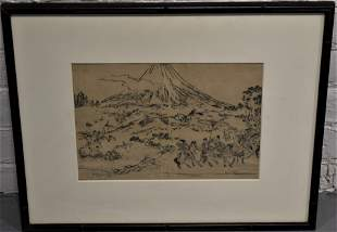 Vintage Chinese Pen and Ink Drawing