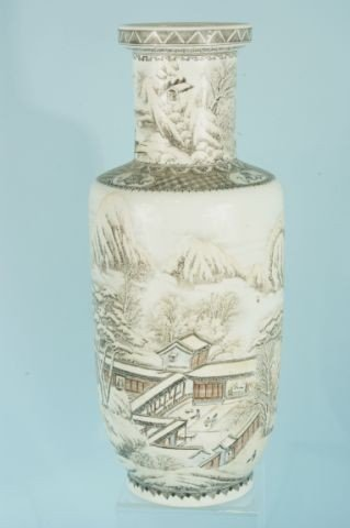 9: ANTIQUE CHING DYNASTY PORCELAIN VASE, CIRCA 1900