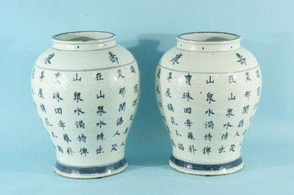 19: CHINESE BLUE & WHITE VASES WITH CALLIGRAPHY