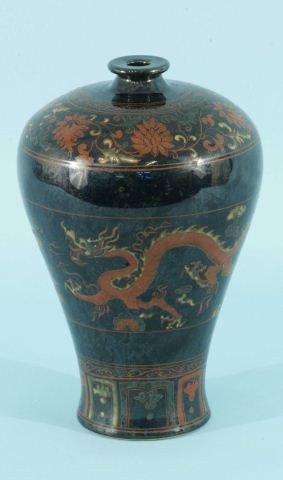 4: CHINESE PORCELAIN VASE WITH ORANGE DRAGONS