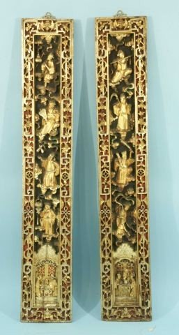 8: PAIR OF CHINESE CARVED AND GILDED WALL PLAQUES