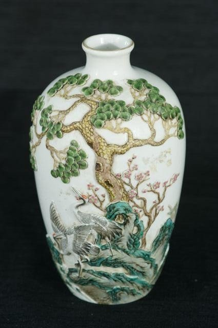 18: CHINESE PORCELAIN VASE WITH BIRDS & TREES