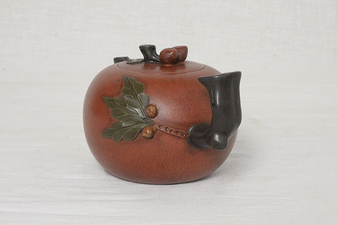 Chinese Ceramic Teapot With Mark - 3
