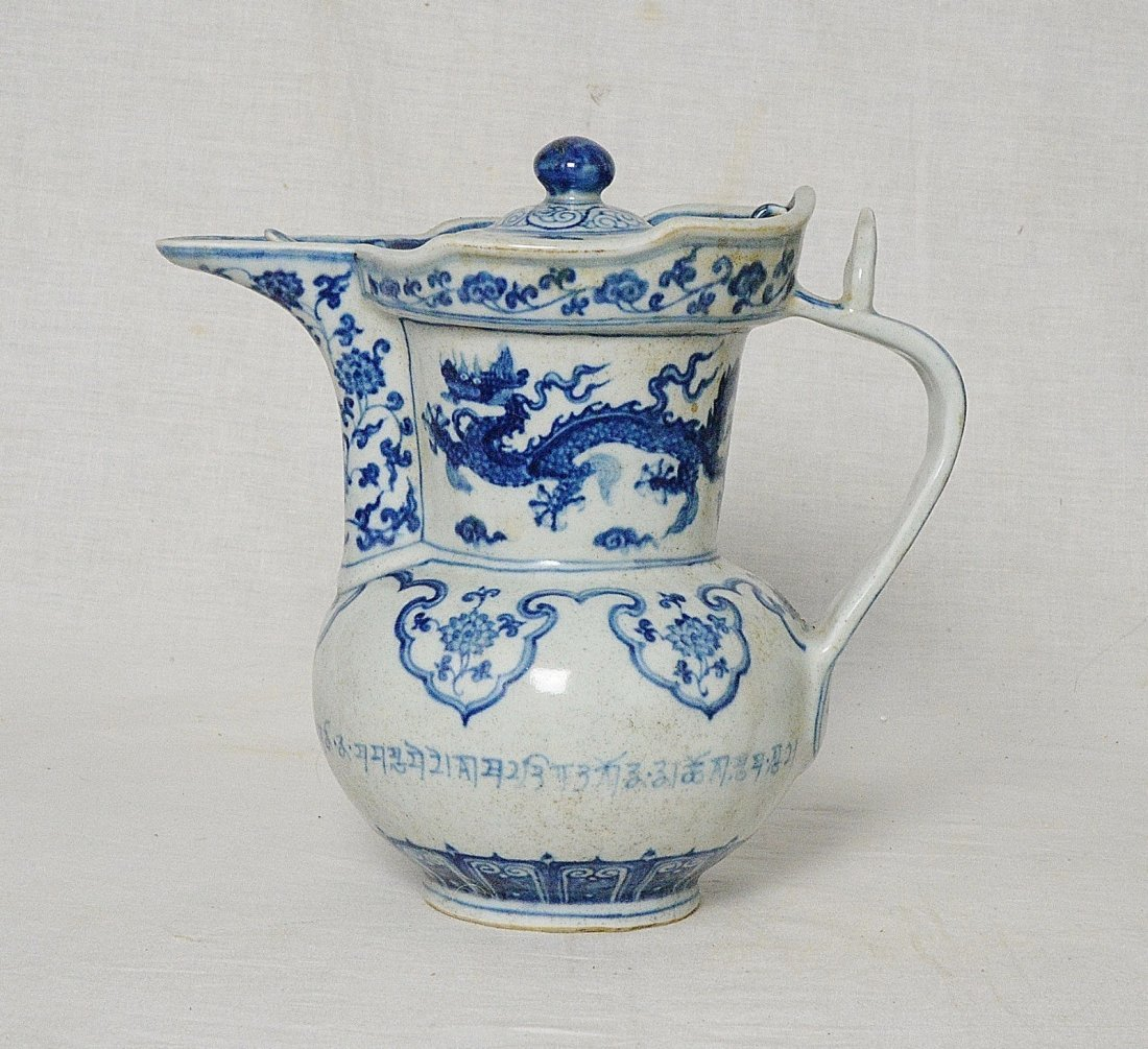 Chinese Blue and White Porcelain Teapot With Mark