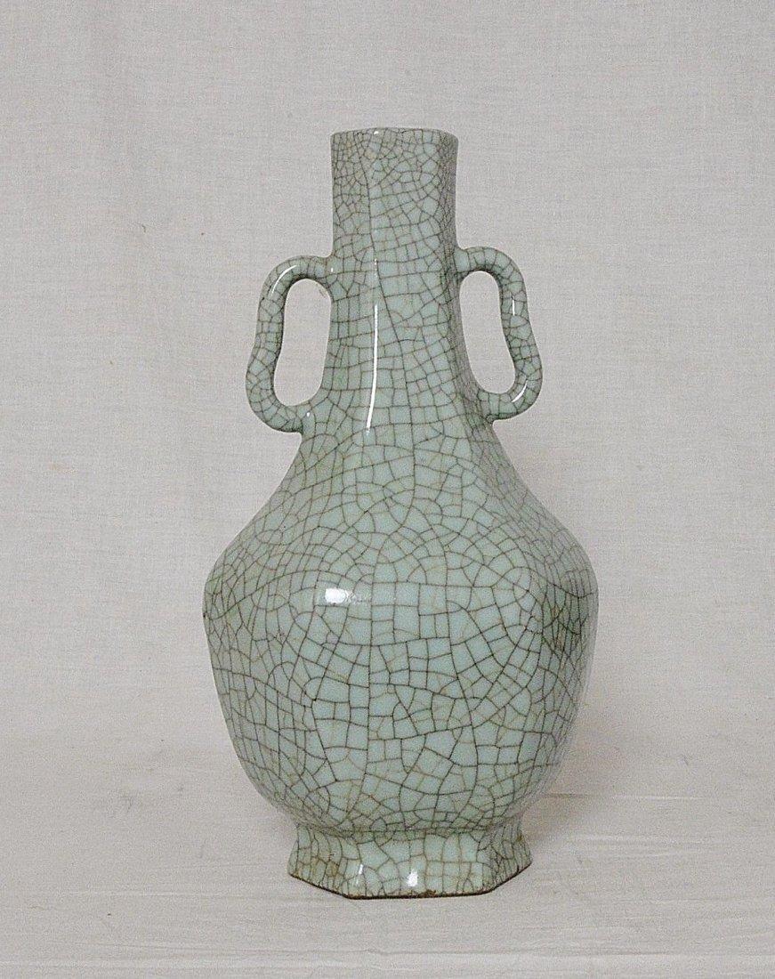 Chinese Celadon Glaze Porcelain Vase With Mark