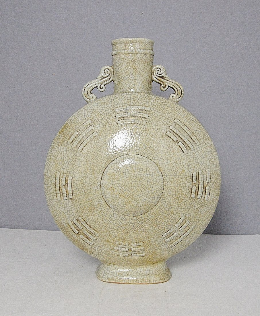 Chinese Monochrome Crackle Porcelain Flat Vase With Mar