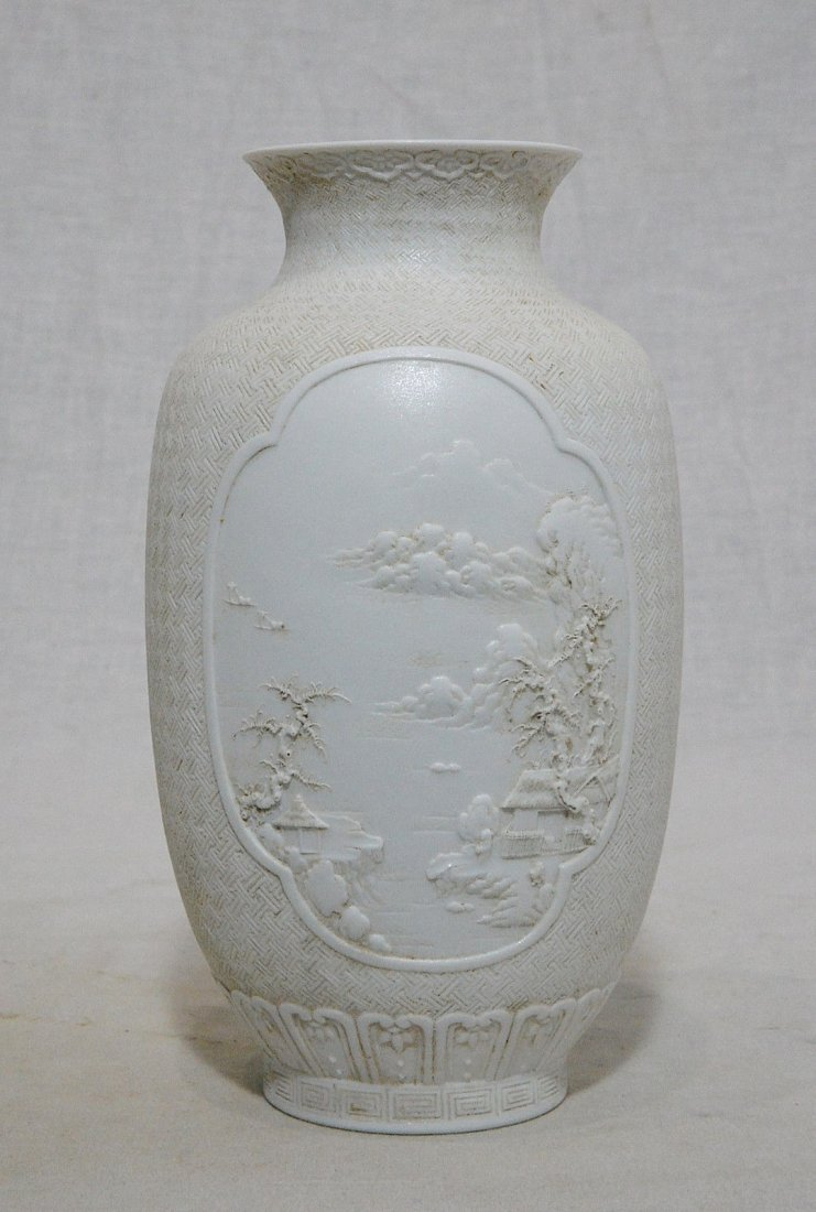 Chinese Monochrome White Biscuit Porcelain Vase With St